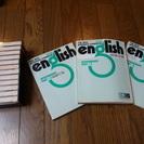 ②英語のテープ12本と教科書3冊(中級2) Intensive ...