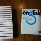 ③英語のテープ15本と教科書1冊(上級1) Intensive ...