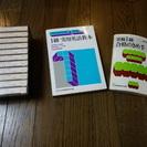 ④旧英検1級受験用の教科書とテープ11本