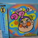 CD  「DANCE・POOL・Vol.1~Super・Hits・...