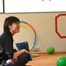 【3月11日開催】発達障がいをお持ちのお子様向けの楽しい運動教室「...
