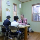 【英会話ドリーム】宍粟市山崎町英会話教室アメリカ人先生による英会話...