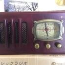 NO.55レトロなラジオ(大正ロマン)