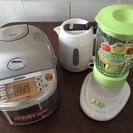 マイコン炊飯器、ミキサー、湯沸かし器