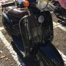 取り引き中  50cc バイク 原付 2スト ヴェルデ 格安 引っ...