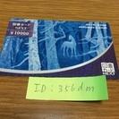 図書カード ¥10,000分❣️ 複数割引あり❣️