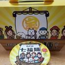 SoftBank 七福麺セット