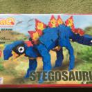 ステゴサウルスのLaQ