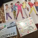 キスマイ CD DVD