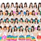 ☆SKE48 踊ってみた メンバー募集☆(わかやま)