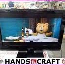 【引取り限定】オリオン DVDプレイヤー内蔵液晶テレビ DT19-...