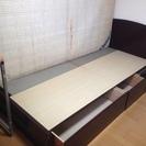 フランスベッド 、引出し付、マットレス付の出品