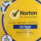 Nortonセキュリティー