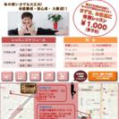 ★ヨガ教室Tomoyoga@城東古市★初回体験レッスン1,000円
