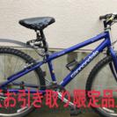 キャノンデールm400  14/35.5㎝【MTB】お引き取り限定品