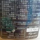 精米機 山本電機MB-RC02
