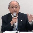 平野憲一株式セミナー in 名古屋 「どうなるトランプラリー そ...