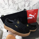 PUMA FENTY BY RIHANNA SUEDE CREEPER