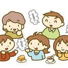 「話の『聴き方』の話」 人間関係・コミュニケーション改善講座開催!
