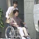 院内介助・病院付き添いを専用介護車(ドライバーと介護士)ペア2人組...