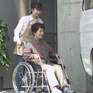 院内介助・病院付き添い 貸し切り型介護ワゴン車運行致します。 V...