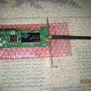 PCIバス用無線LANアダプタ  WLI2-PCI-G54S