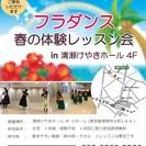 フラ&タヒチアンの教室 アロアロフラスタジオ(東京都清瀬市)