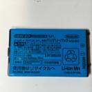 ゲームボーイアドバンス用バッテリー