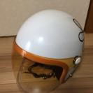 レディース ヘルメット 57〜58cm
