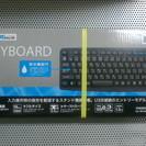 バッファロー キーボード 新品(有線タイプ)