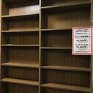 【期間限定・50%OFFセール】本棚 収納棚 ラック 茶色 大きめ 中古