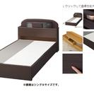 ニトリ セミダブル ベッド 中古品を格安で