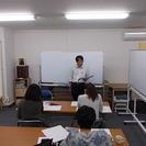 【平成32年度教員採用選考試験対策講座予約受付開始しました。】平...