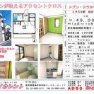 【駅近】 キレイなお部屋 【駅徒歩2分】〈メゾンクラルテ303号室〉