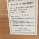 値下げ☆無印良品 ダイニングセット ベンチ付き テーブル140cm - 売ります・あげます