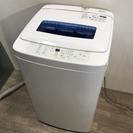☆030527 全自動洗濯機 Haier4.2kg♪