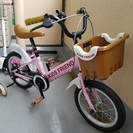 子供用14インチ自転車とキックボード、他