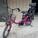 ヤマハ PAS Babby(パスバビー) 2015年 電動自転車