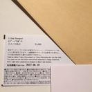 ディズニーリゾート共通パスポート(小人用) ~6/10 4600...