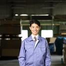 【鉄材の検査業務】正社員・昇給年1回、賞与年2回 UT検査経験者大募集