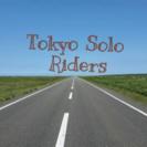 """新しいツーリング仲間 """"Tokyo Solo Riders"""" 募集..."""