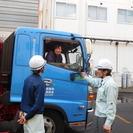【年齢不問・未経験者歓迎】ドライバー 乗務員 業務拡大につき人員増...