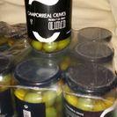 オリーブ種あり未開封  ハーブ漬け12個セット スペイン直輸入