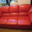 三人掛け赤い革 ソファー差し上げます。