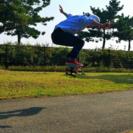 【1000円】スケートボードスクール - 大田区