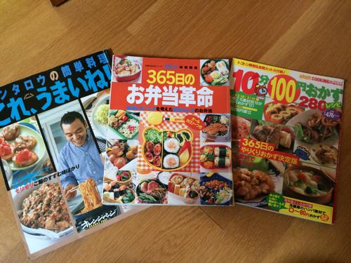 レシピ本3冊お弁当、時短、節約 (なー) 江別のその他の中古