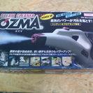 スチームクリーナー オズマ SC-003P