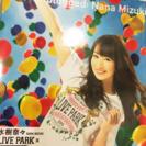 【水樹奈々】LIVEPARK【DVD】