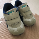 14.5cm靴