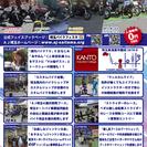 「第7回 彩の国 埼玉バイクフェスタ」バイク初心者と未経験者向け参...